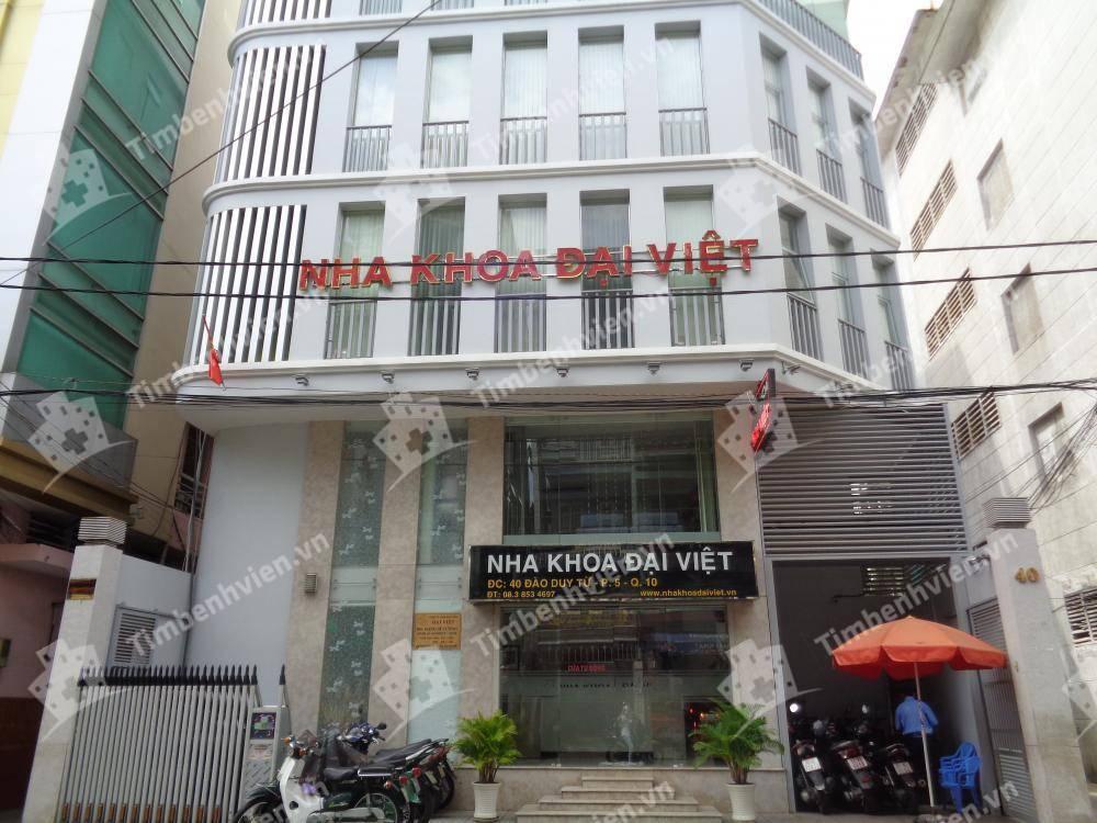 Nha khoa Đại Việt - Cổng chính