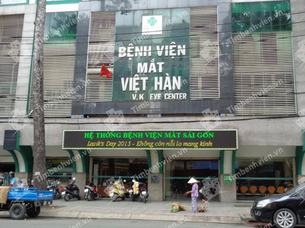 Bệnh Viện Mắt Việt Hàn - Cổng chính