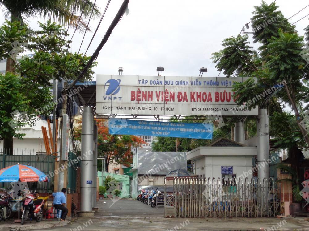 Bệnh Viện Đa Khoa Bưu Điện - Cổng chính