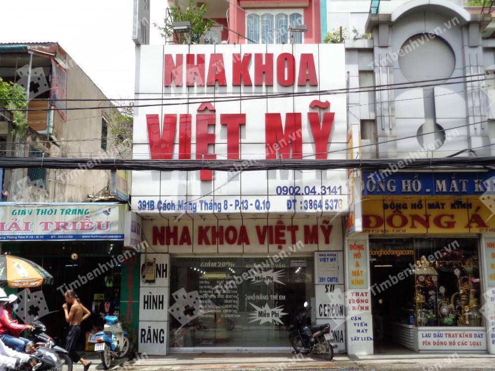 Trung Tâm Nha Khoa Kỹ Thuật Cao Việt Mỹ - Cổng chính
