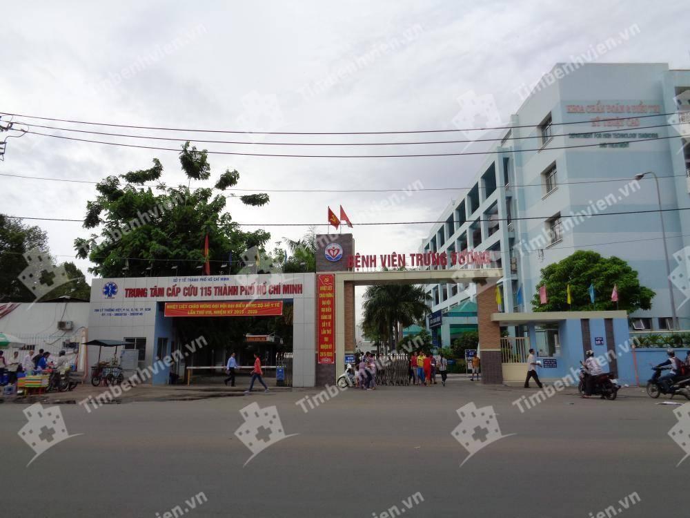 Bệnh viện Trưng Vương - Cổng chính