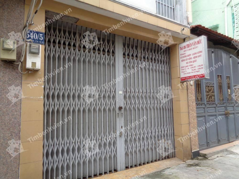 Phòng Khám Loãng Xương Trần Văn Đức - Cổng chính
