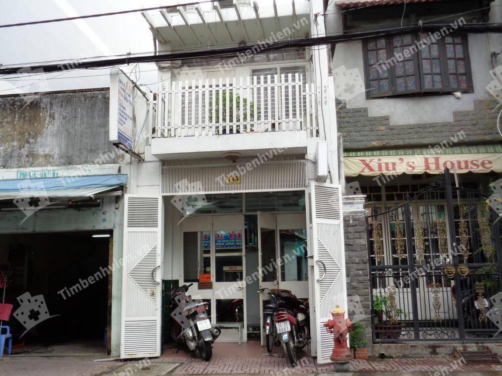 Phòng Mạch Bác Sĩ Hải - Cổng chính