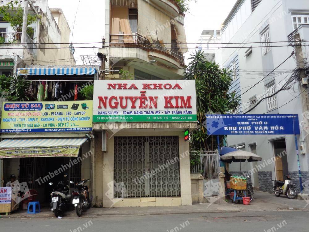Nha Khoa Nguyễn Kim - Cổng chính