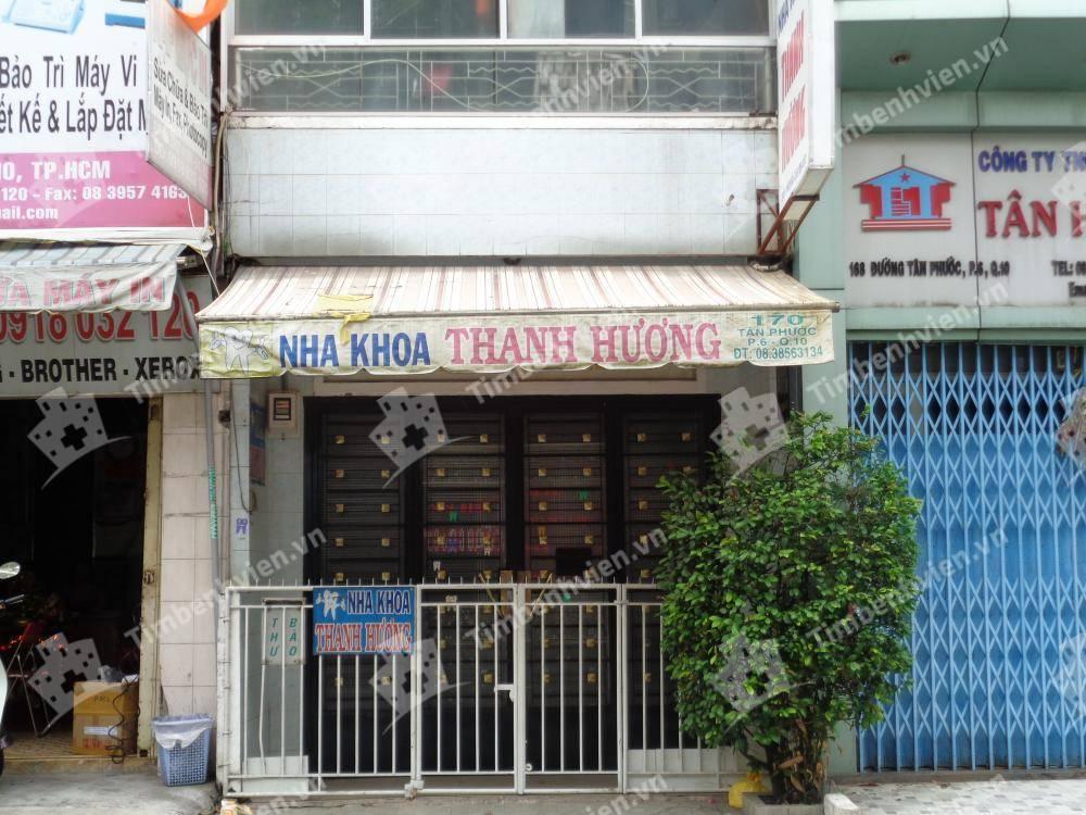 Nha Khoa Thanh Hương - Cổng chính