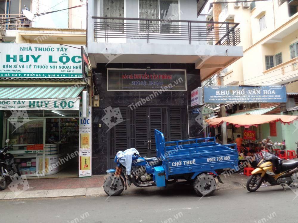 Phòng Khám Tư Nhân - Bác Sĩ Nguyễn Văn Phòng