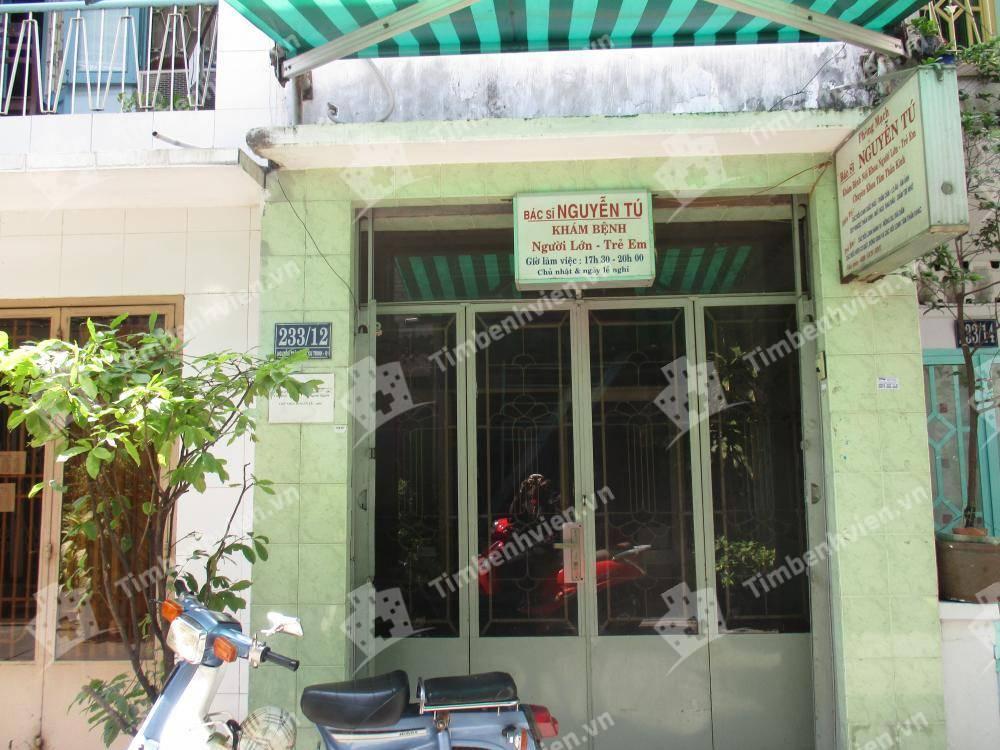 Phòng khám chuyên khoa Tâm Thần kinh - BS Nguyễn Tú - Cổng chính