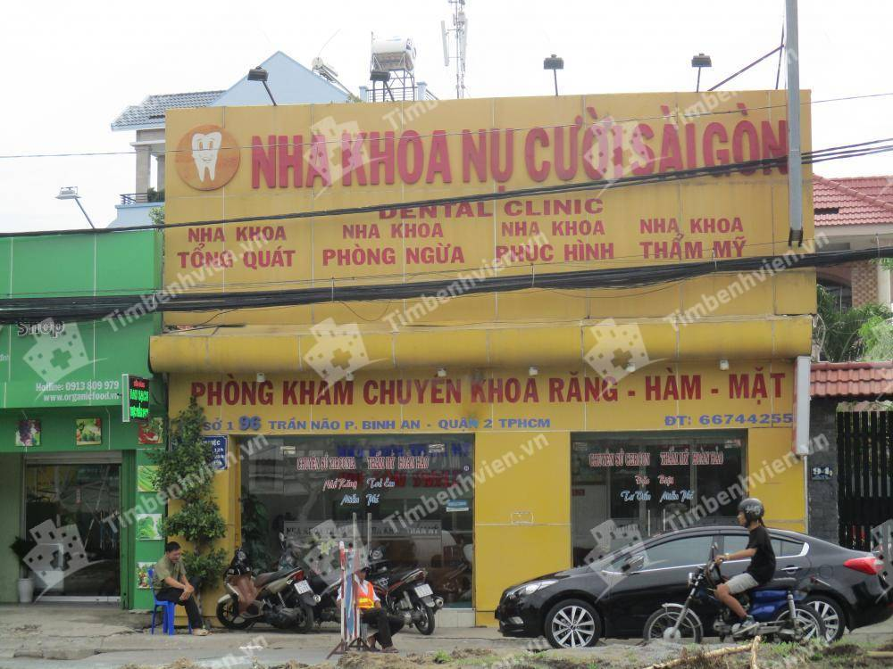 Nha Khoa Nụ Cười Sài Gòn - Cổng chính