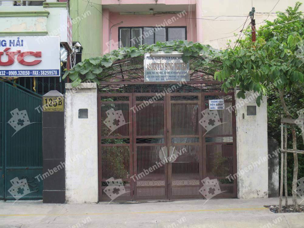 Phòng Khám Chuyên Khoa Sản - BS Nguyễn Song Nguyên - Cổng chính