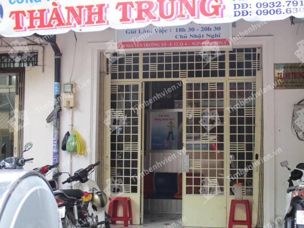Phòng khám chuyên khoa Nhi - BS Nguyễn Văn Đông - Cổng chính