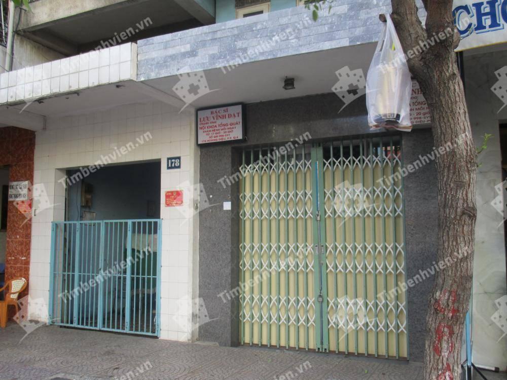 Phòng Khám Chuyên Khoa Nội Tổng Hợp - BS. Lưu Vĩnh Đạt - Cổng chính