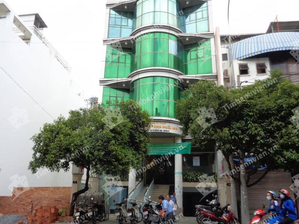Trung Tâm Y Khoa Phước An - Cơ sở 5 - Cổng chính