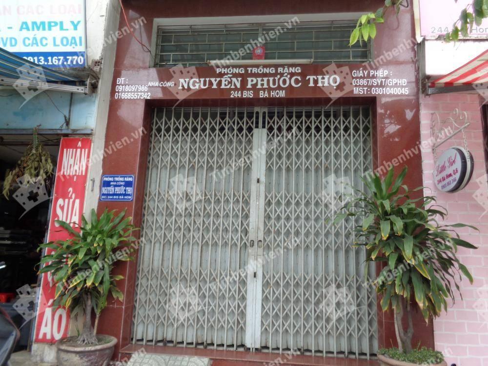 Nha khoa - BS Nguyễn Phước Thọ - Cổng chính