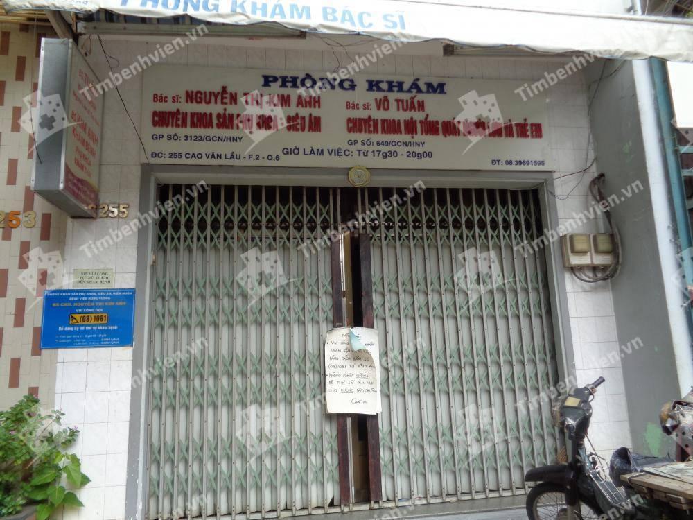 Phòng Khám Sản Phụ Khoa - BS. Kim Anh & Nội Tổng Quát - BS. Võ Tuấn - Cổng chính