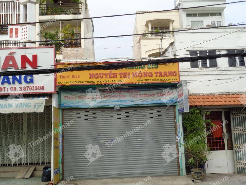 Phòng khám Nội Tổng Quát - BS Nguyễn Thị Mộng Trang - Cổng chính
