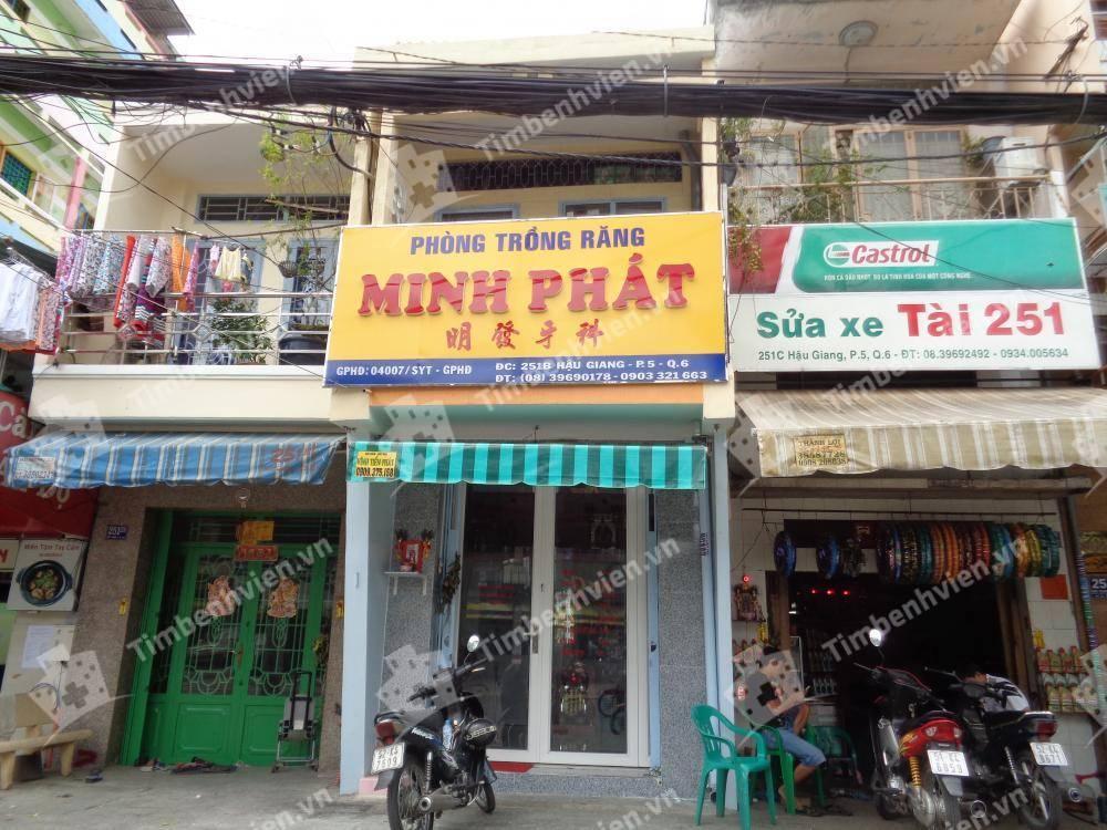 Phòng Trồng Răng Minh Phát - Cổng chính