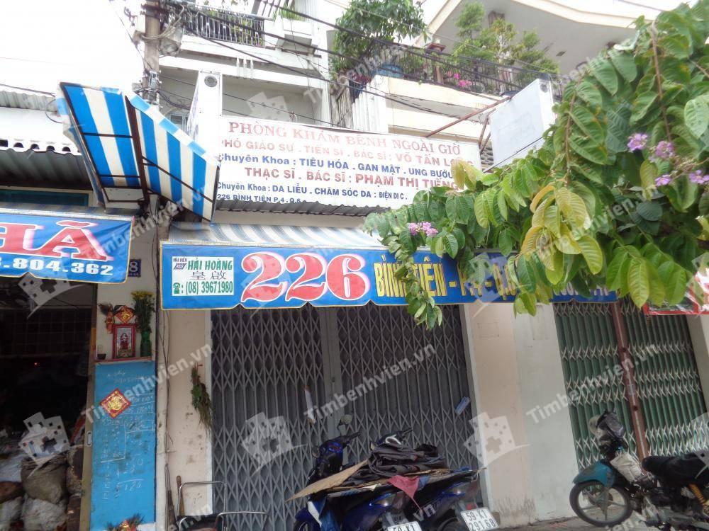 Phòng Khám Chuyên Khoa Nội Tổng Quát - BS. Võ Tấn Long & Chuyên Khoa Da Liễu - BS. Phạm Thị Tiếng - Cổng chính