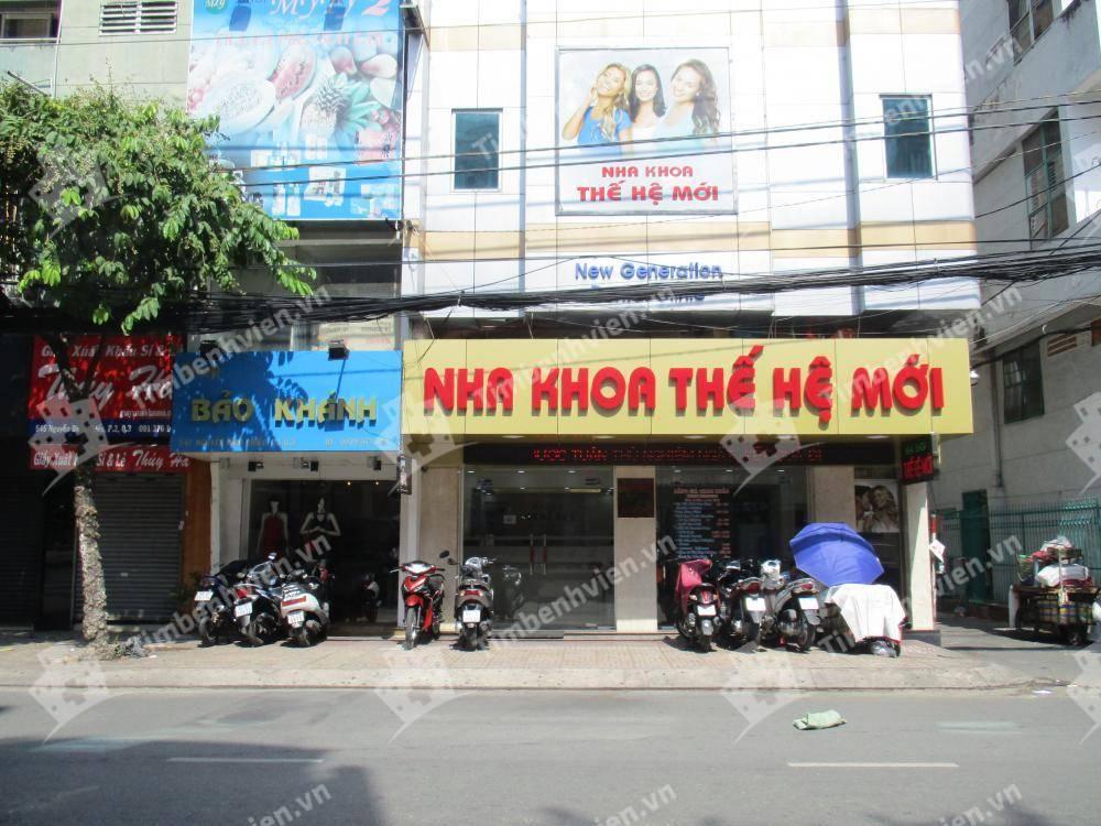 Nha khoa Thế Hệ Mới - Nguyễn Đình Chiểu - Cổng chính