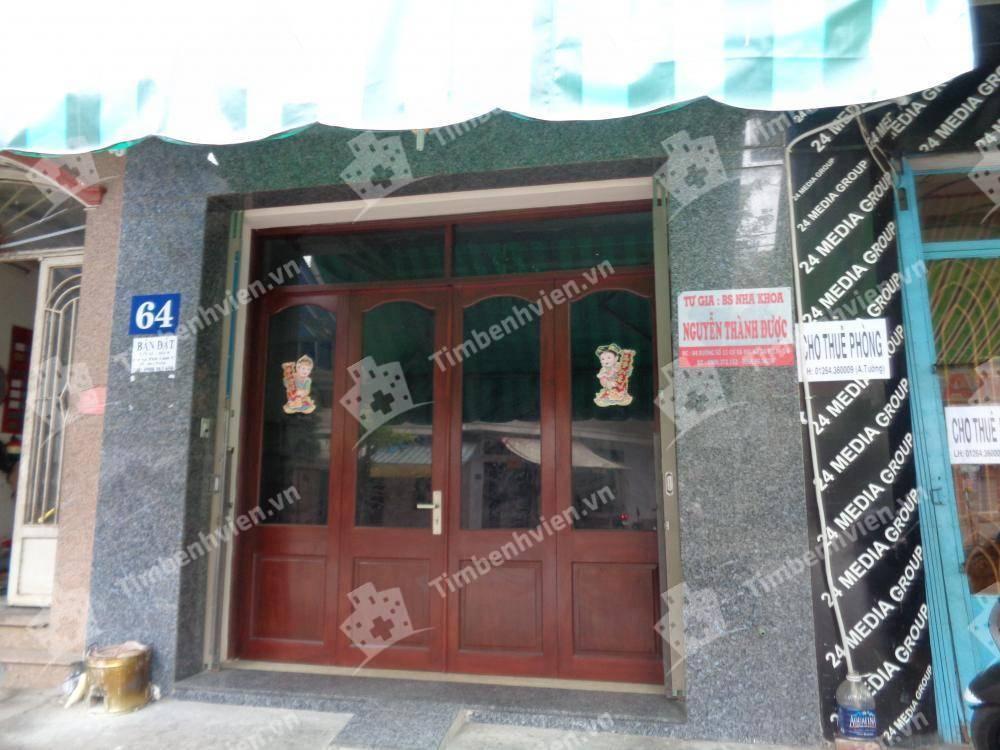 Nha khoa - BS Nguyễn Thành Được