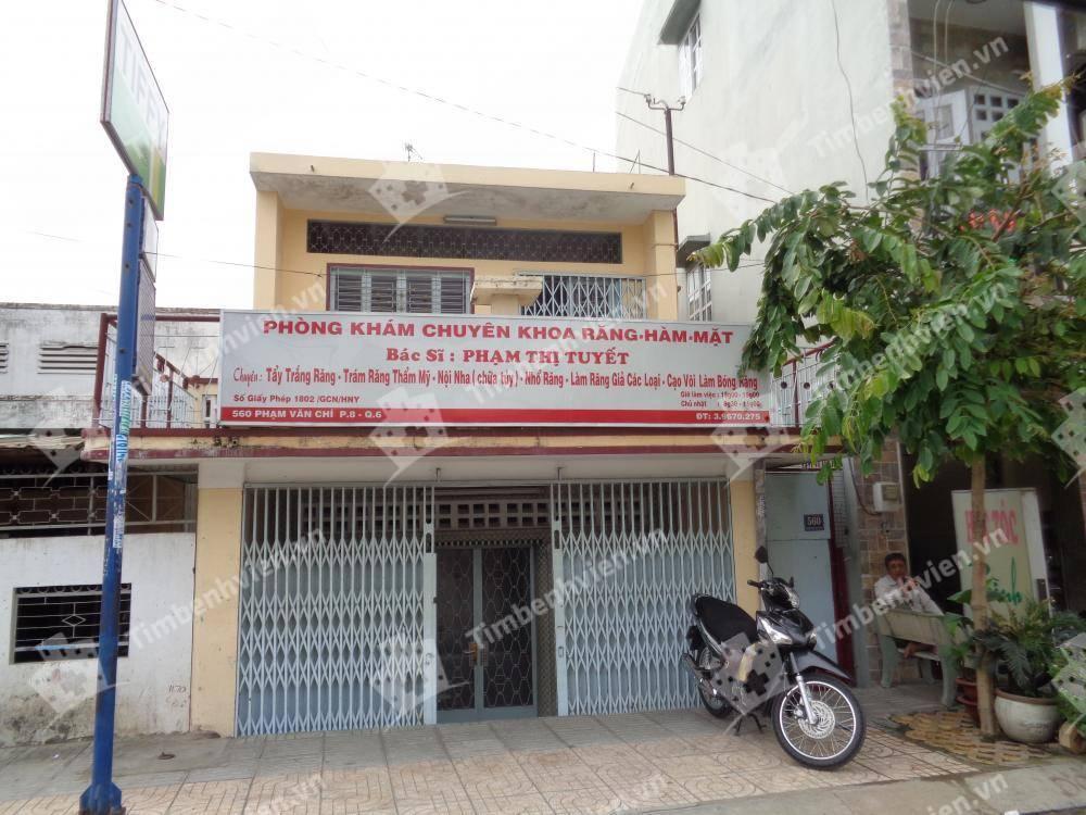 Phòng khám chuyên khoa Răng hàm mặt - BS Phạm Thị Tuyết