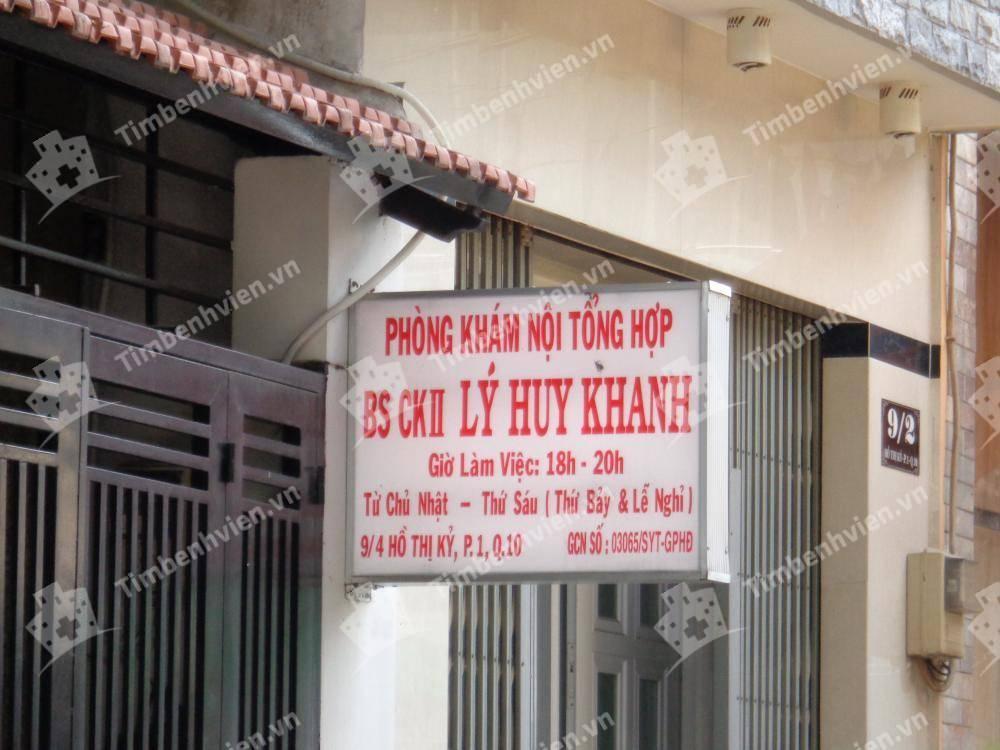 Phòng Khám Chuyên Khoa Nội Tổng Hợp