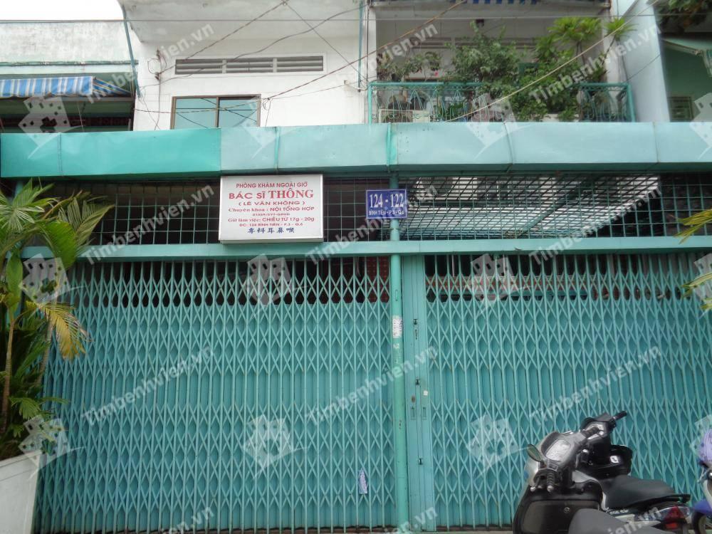 Phòng Khám Chuyên Khoa Nội Tổng Hợp - BS Thông - Cổng chính
