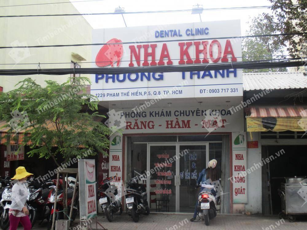 Nha Khoa Phương Thanh - Cổng chính