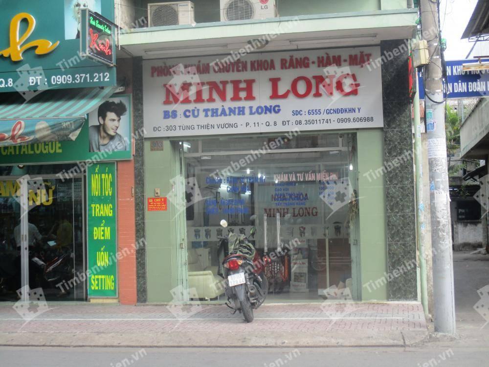 Phòng Khám Chuyên Khoa Răng Hàm Mặt Minh Long