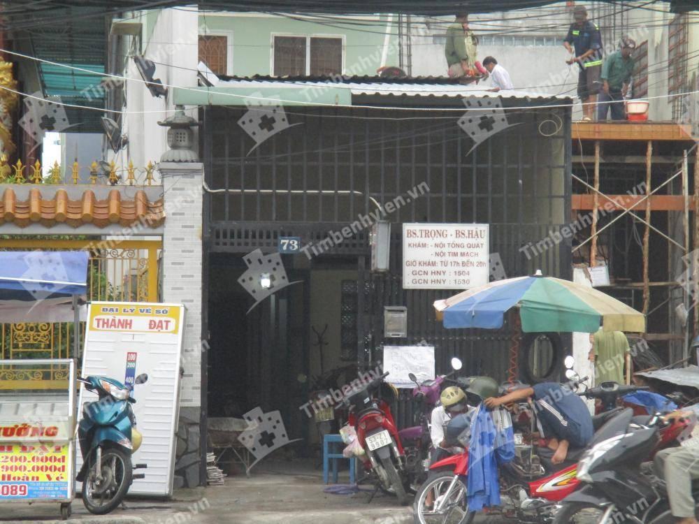 Phòng Khám Chuyên Khoa Nội Tổng Hợp - BS. Nguyễn Thị Hậu - Cổng chính