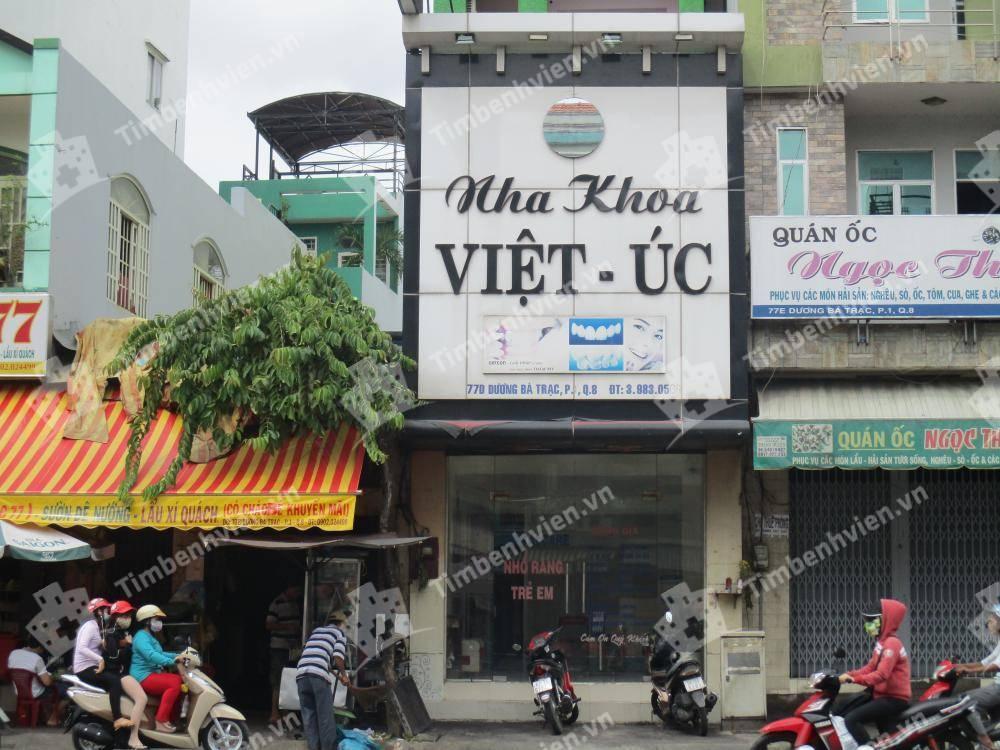 Nha khoa Việt - Úc - Cổng chính