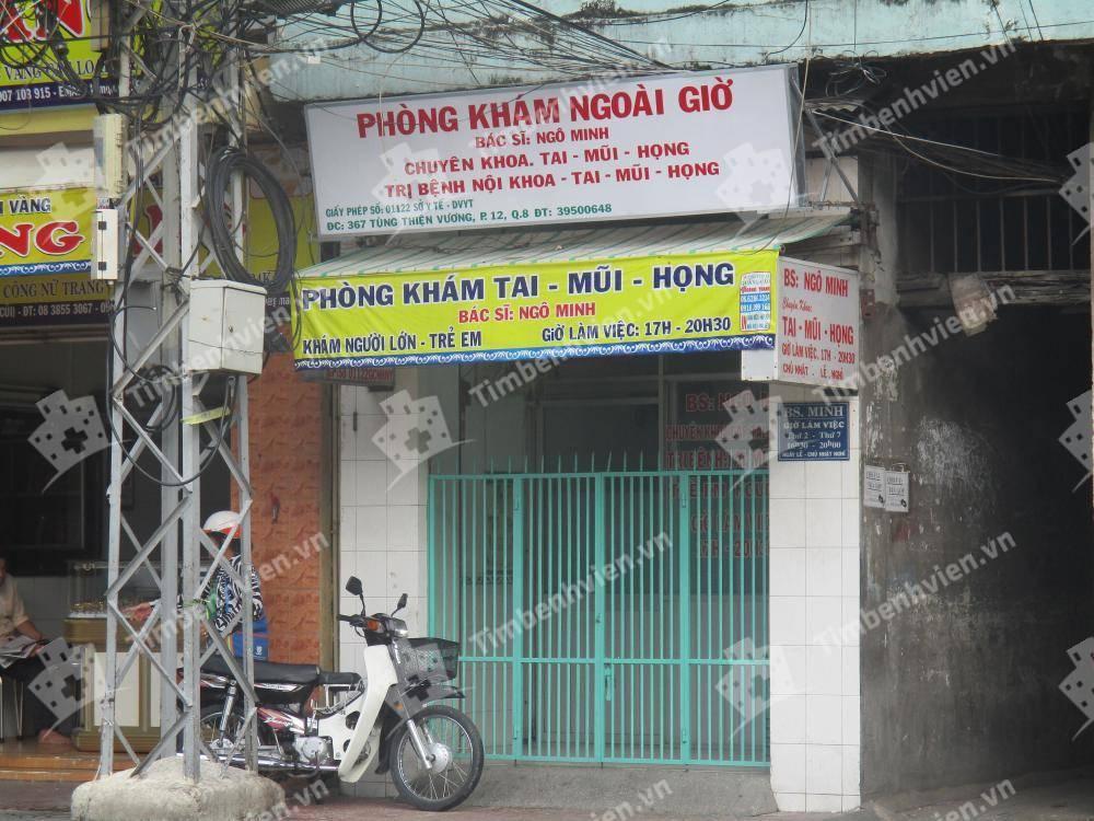 Phòng Khám Chuyên Khoa Tai Mũi Họng - BS Ngô Minh - Cổng chính