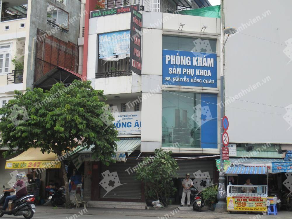 Phòng Khám Sản Phụ Khoa - BS Nguyễn Hồng Châu - Cổng chính