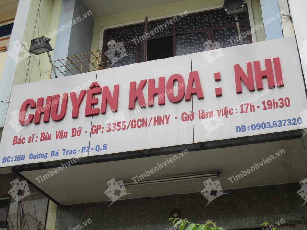Phòng khám chuyên khoa Nhi - BS. Bùi Văn Đỡ