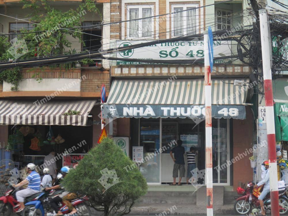 Phòng khám chuyên khoa Da liễu - BS Mai Khánh Phong - Cổng chính