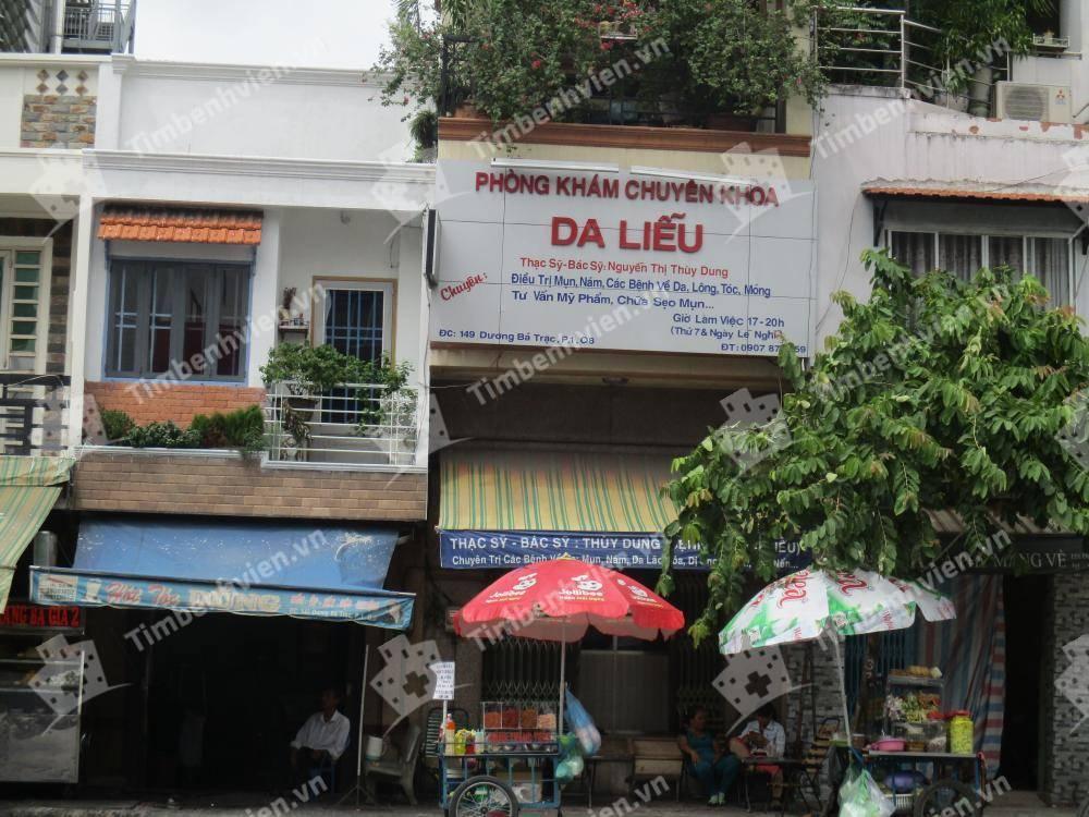 Phòng khám chuyên khoa Da liễu - BS. Nguyễn Thị Thùy Dung - Cổng chính