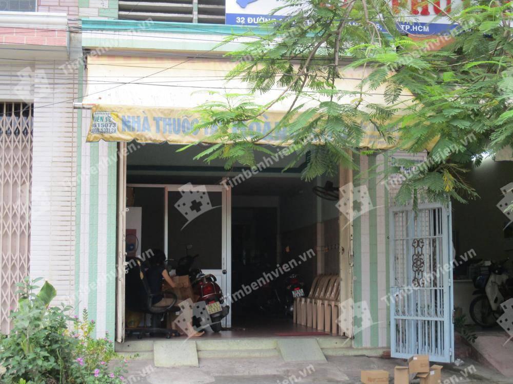 Phòng Khám Chuyên Khoa Nội Tổng Hợp - BS. Nguyễn Lê Cường - Cổng chính