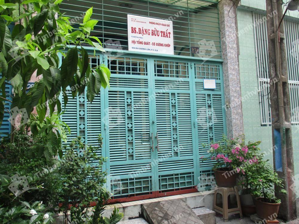 Phòng Khám Chuyên Khoa Nội Tổng Hợp - BS. Đặng Bửu Thất - Cổng chính