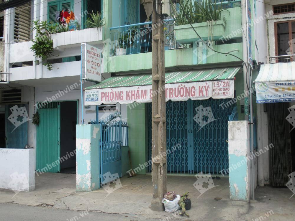 Phòng Khám Chuyên Khoa Nội Tổng Hợp - BS. Nguyễn Trường Kỳ - Cổng chính