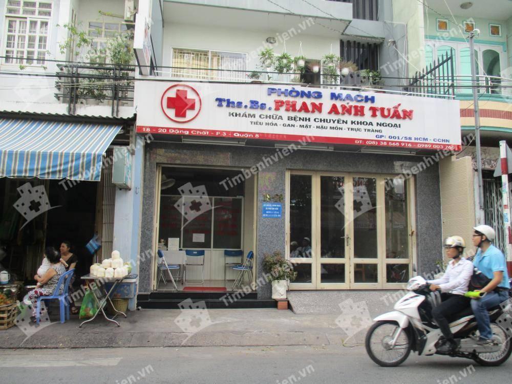 Phòng khám chuyên khoa Ngoại Tổng Hợp - BS. Phan Anh Tuấn - Cổng chính
