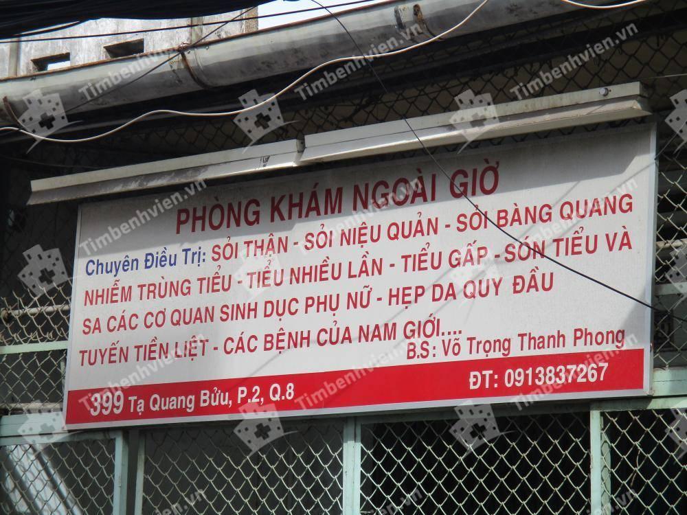 Phòng khám chuyên khoa Niệu - BS. Võ Trọng Thanh Phong