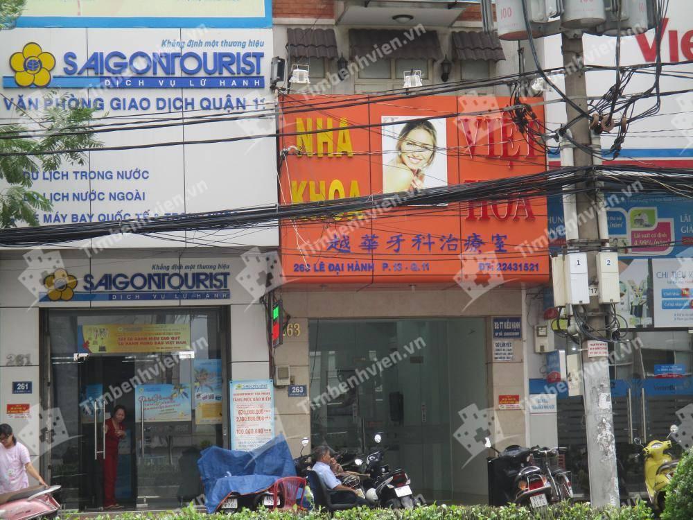 Nha khoa Việt Hoa - Cổng chính
