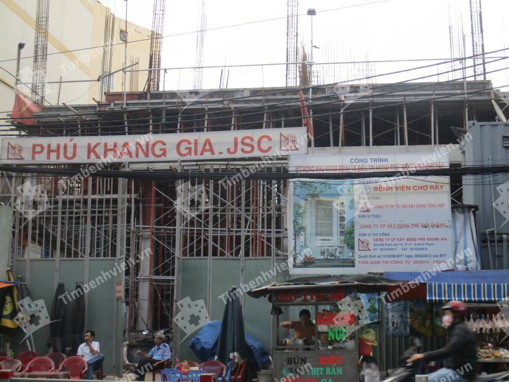 Bệnh Viện Chợ Rẫy - Khoa Khám Bệnh 2 - Cổng chính