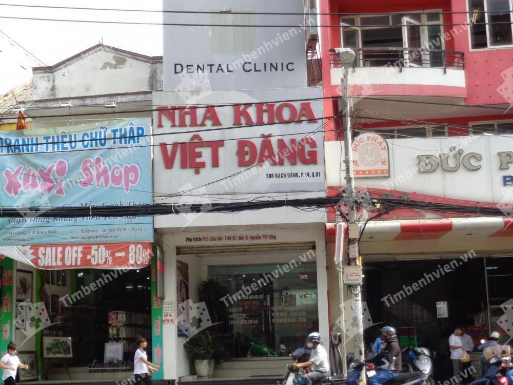Nha khoa Việt Đăng