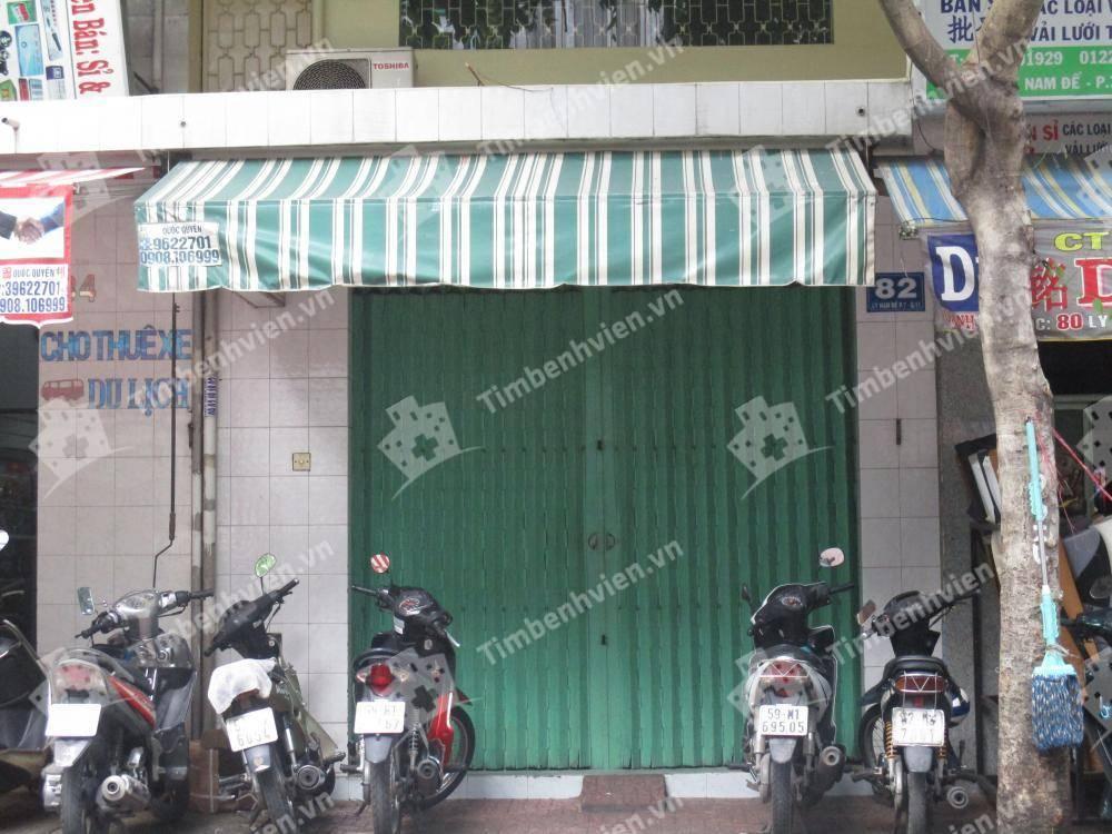 Phòng khám BS. Phạm Hồng Quảng - Cổng chính