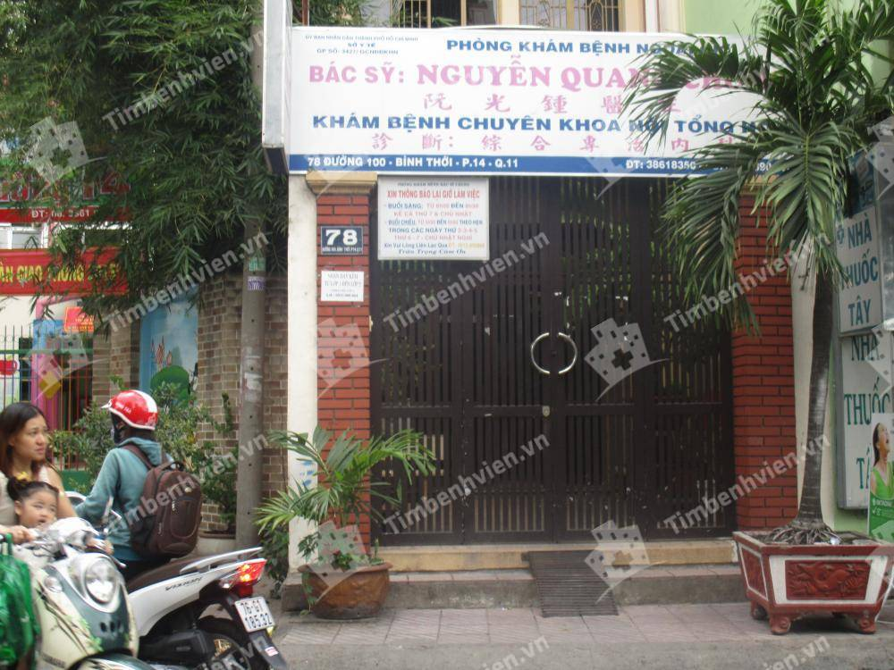 Phòng Khám Chuyên Khoa Nội Bướu Cổ - BS. Nguyễn Quang Trung