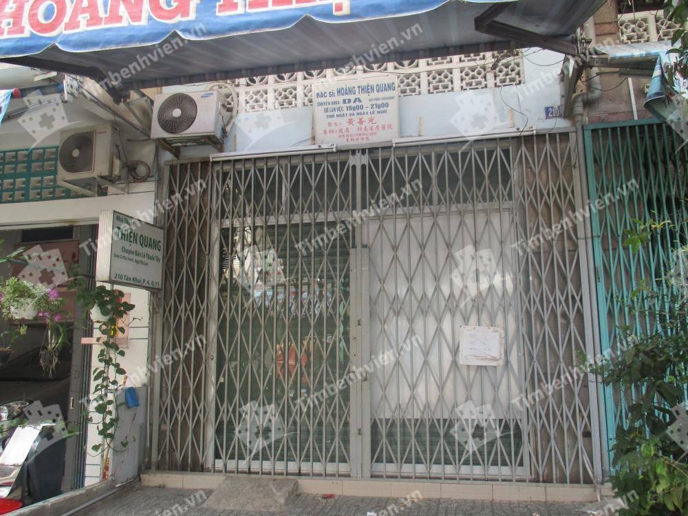 Phòng Khám Chuyên Khoa Da Liễu - BS. Hoàng Thiện Quang - Cổng chính