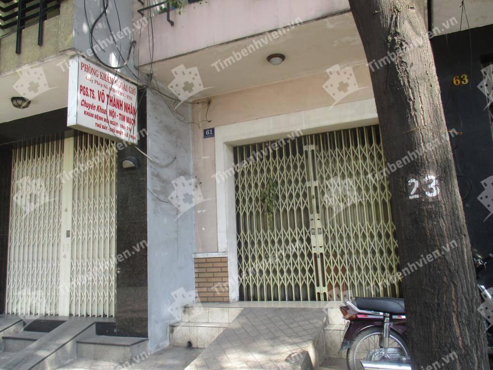Phòng Khám Chuyên Khoa Ngoại Tổng Quát & Tim Mạch - PGS. TS. Võ Thành Nhân - Cổng chính
