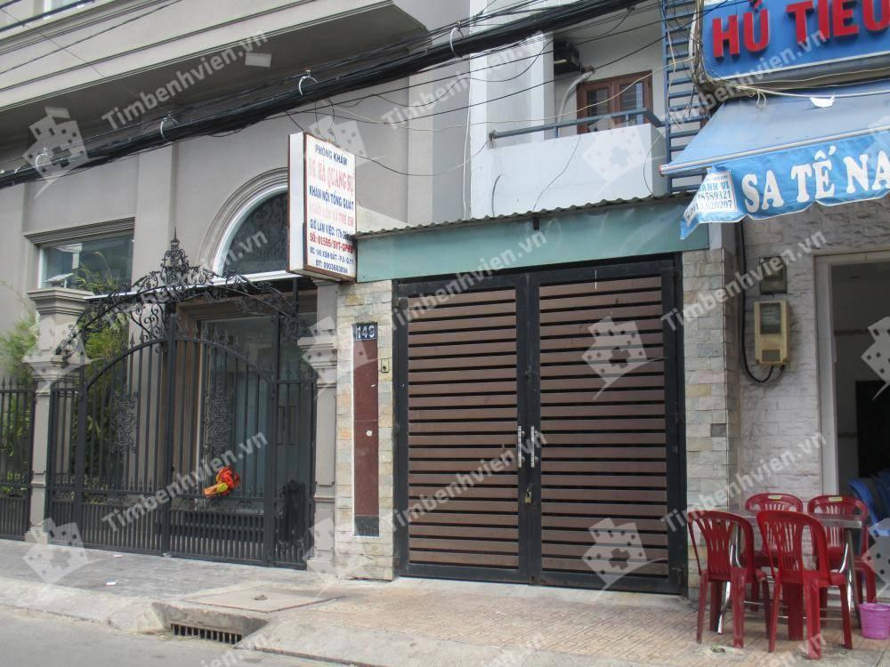 Phòng Khám Chuyên Khoa Nội Tổng Quát - BS Hà Quang Sự