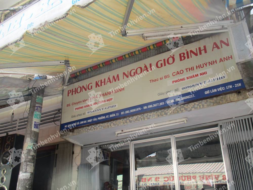 Phòng Khám Chuyên Khoa Nội Tổng Quát - BS. Cao Thị Huỳnh Anh & BS. Hà Thanh Bình