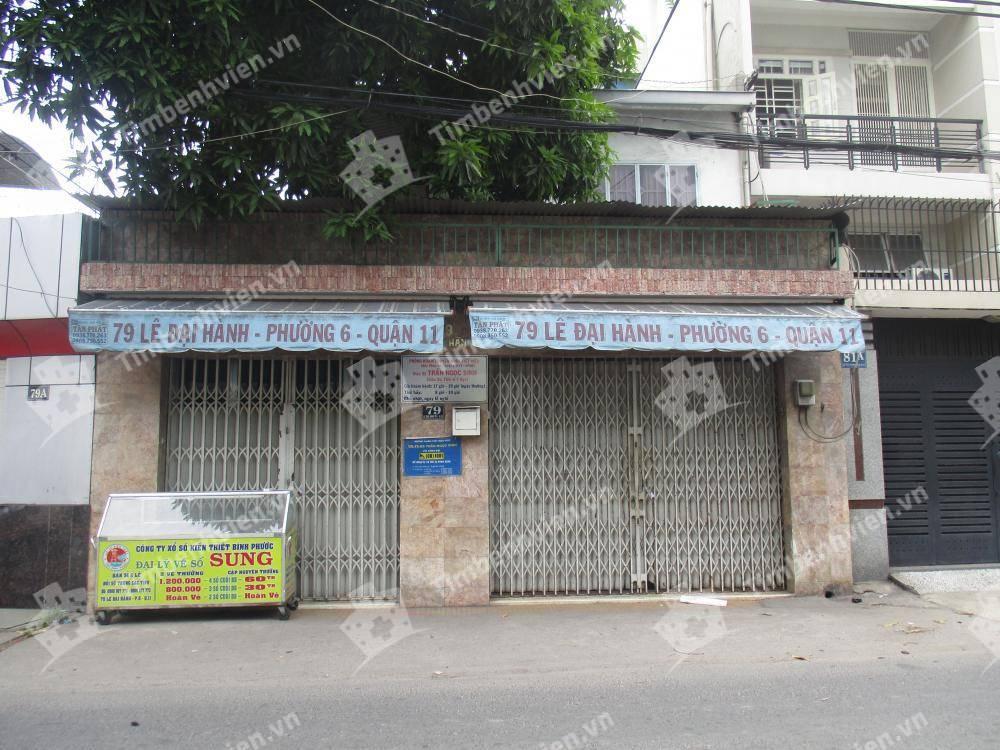 Phòng Khám Chuyên Khoa Ngoại Tiết Niệu - BS. Trần Ngọc Sinh - Cổng chính